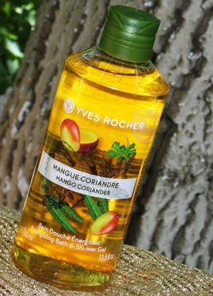 Гель для ванны и душа манго-кориандр ив роше