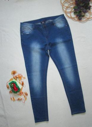 Крутые стрейчевые джинсы с потёртостями премиум класса nielsson нидерланды оригинал.