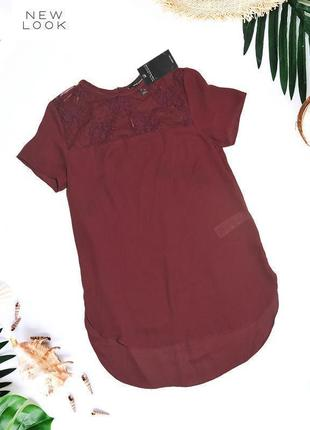 Асимметричная футболка блуза с рюшами new look