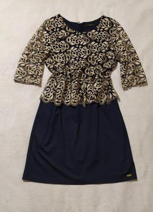 Вечернее платье xl