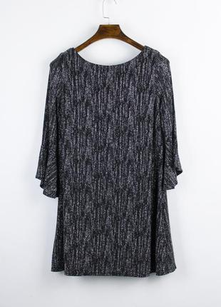 Серебристое платье короткое