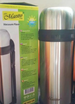 Термос для воды maestro mr-1632-100