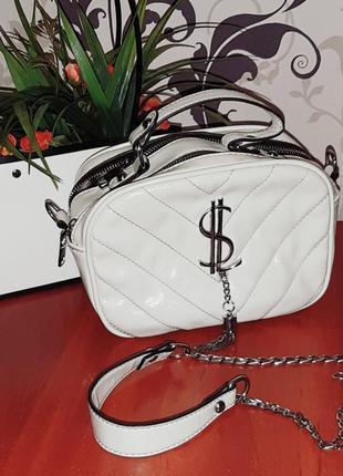 Клатч сумка белая с цепочкой