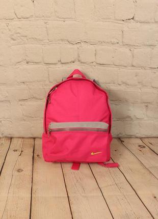 Рюкзак nike маленький