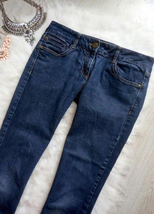 Синие плотные джинсы стрейч скинни американки узкачи голубые укороченные кроп