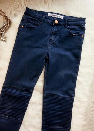 Синие джинсы высокая талия посадка молниями снизу перфорацией на коленях скинни