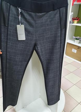 Обалденные, супер-ноские брюки-лосины  качество безупречное