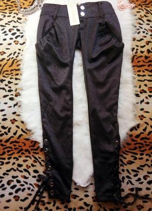 Брюки со шнуровкой люверсами снизу завязки черные серые карманы штаны стрейч