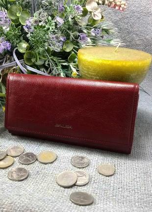 Большой кожаный кошелек classik, 100% натуральная кожа, есть доставка бесплатно