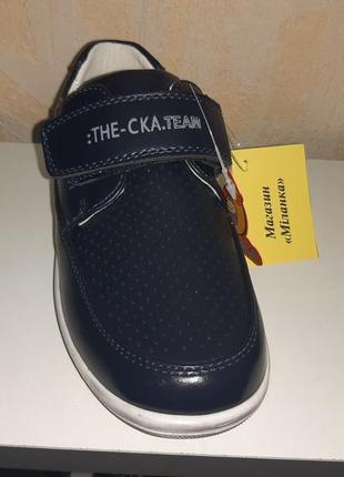 Летние туфли на мальчика 27-32 р сказка, темго-синие, мокасины