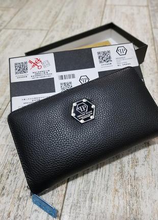 Кожаный кошелёк.  мужской женский