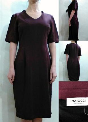 Распродажа классическое платье