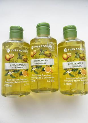 Гели для душа les plaisirs nature лимон - базилик 200мл ив роше yves rocher