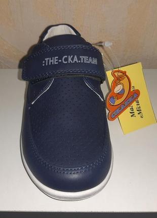 Летние туфли на мальчика 27-32 р сказка, синие, мокасины, школьные