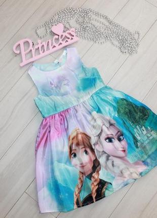 Платье холодное сердце на 2-3 года