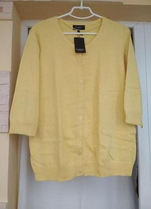 Качественный свитер из хлопка,на пуговицах,жёлтый, bexley