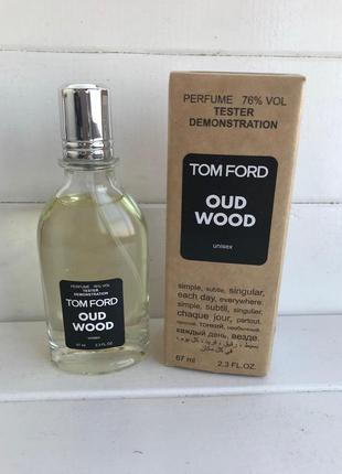 Tom ford oud wood 67мл