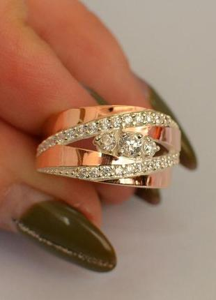 Серебряное кольцо с золотыми вставками 161к