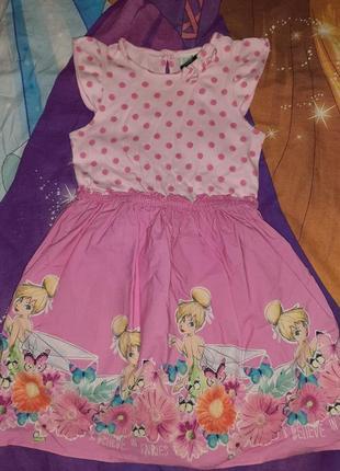 Летнее платье 5-6 лет.