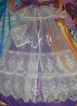 Платье и чепчик для крещения.