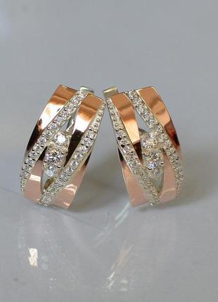 Серебряные серьги со вставками из золота 161с