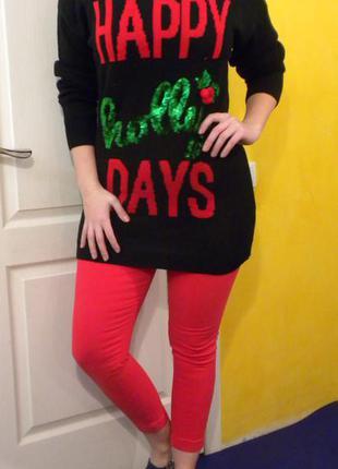 759 оригинальный праздничный свитер atmosphere