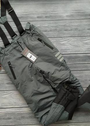 Термо штаны, полукомбинезон, лыжные штаны