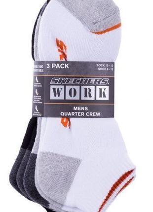 Skechers,оригинал,носки тёплые мужские. 3 пары упаковка.