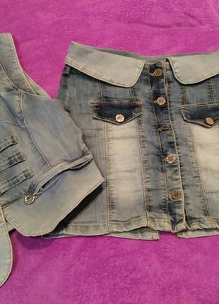 Крутий джинсовий комплект