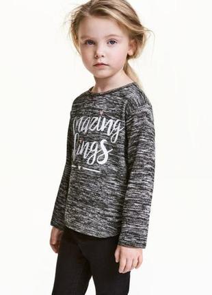 Тоненький свитер на девочку от h&m размер 4-6 лет ( не сток и не секонд) как новый