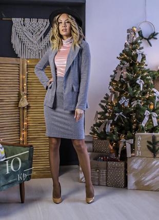 Пиджак и юбка женская