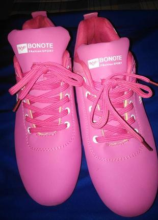 Классные кроссовки bonote 41 р.
