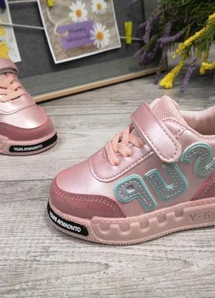 Очень крутые высокие розовые кроссовки для девочек