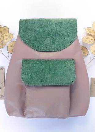 """Кожаный рюкзак """"мак"""" розовый с зеленым, городской рюкзак, женский рюкзак"""
