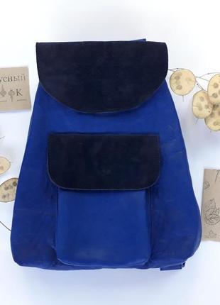 """Кожаный рюкзак """"мак"""" синий, городской рюкзак, женский рюкзак"""