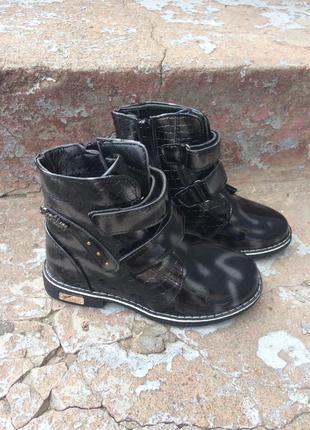 Демисезонные ботинки р27,28,29 для девочки