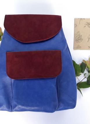 """Кожаный рюкзак """"мак"""" синий с бордовым, городской рюкзак, женский рюкзак"""