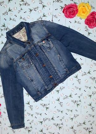 🎁1+1=3 фирменная олдскульная джинсовая куртка с потертостями falmer, размер 50 - 52