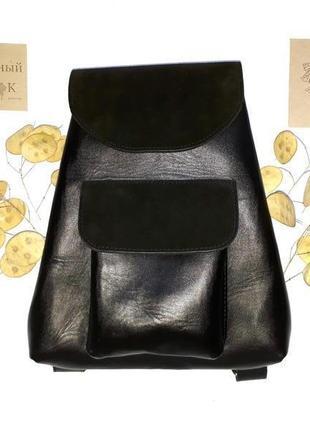 """Кожаный рюкзак """"мак"""" черный, городской рюкзак, женский рюкзак"""