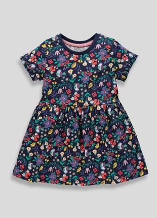 Яркое платье англия