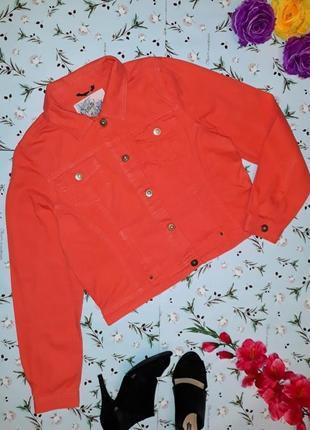 🎁1+1=3 стильная яркая персиковая джинсовая куртка джинсовка george, размер 48 - 50