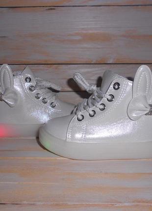 Демисезонные ботинки р22 для девочки