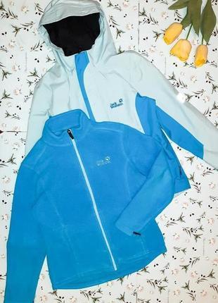 🎁1+1=3 куртка jack wolfskin оригинал с утеплителем толстовкой 2-в-1, размер 40 - 42