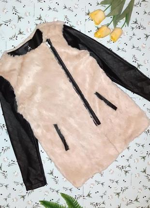 🎁1+1=3 меховая куртка шуба с кожаными рукавами косуха atmosphere, размер 48 - 50