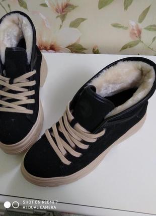 Must have ботинки