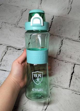 Бутылка спортивная, пластиковая, 650 мл