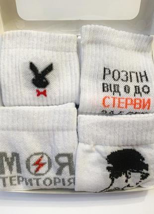 Женские носки подарочный набор/ жіночі шкарпетки подарунковий набір