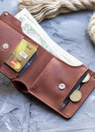 Мужской кожаный кошелек с монетницей