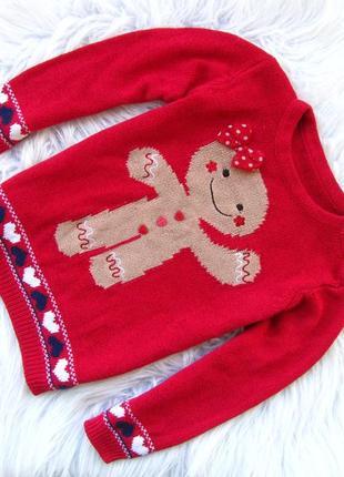 Стильный кофта свитер matalan