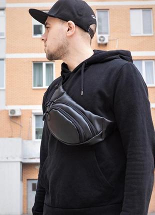 Поясная сумка мужская с эко кожи